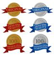 guaranty sticker vector image