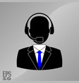 support center icon the of the vis vector image