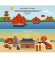 Chinese Culture Travel Horizontal Banners Set vector image