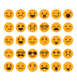 set of different smileys vector image