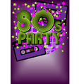retro party background vector image