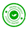 organic product seal texture vector image