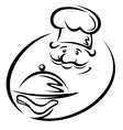 Cheerful chef with tray vector image