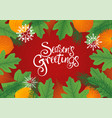 decorative leaves background for christmas vector image