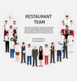 hotel restaurant team group of catering service vector image