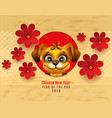 2018 chinese new year of yellow dog of lunar vector image