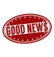 good news stamp vector image