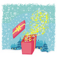 glowing magic gift box vector image