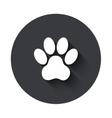 modern gray circle icon vector image