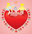 Human Symbol Lover with Music and Guitar vector image