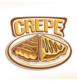 logo for french crepe vector image