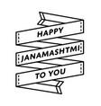 happy janamashtmi day greeting emblem vector image