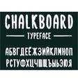 Chalkboard typeface modern font written on the vector image