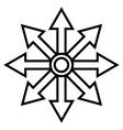 Expand Arrows Contour Icon vector image