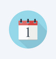 calendar icon in flat style with shadow vector image