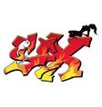Sexy graffiti vector image
