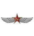 USSR star and wings vector image