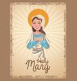 holy mary catholic saint card vector image