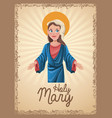 holy mary religion card vector image