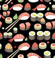 Beautiful of delicious Japane vector image
