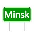 Minsk road sign vector image