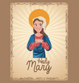 holy mary blessed card vector image