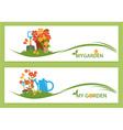 gardening banner vector image