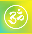 om symbol for meditation vector image