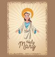 holy mary spiritual card vector image