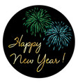 gold happy new year with colorful fireworks vector image