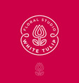 logo white tulip red vector image