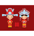 Chinese bride and groom cartoon wedding vector image
