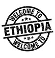 Welcome to ethiopia black stamp vector image