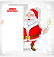 Cute Santa Claus holding banner and sparkler vector image