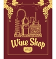 sign for the wine shop vector image