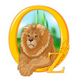 cowardly lion vector image