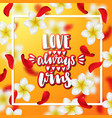 hand drawn calligraphy love always wins vector image vector image