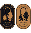 set of labels for wine with a production of wine vector image