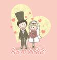 cute invitation vector image