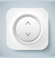 White rounded square plastic icon vector image