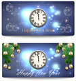 new year greeting cards vector image
