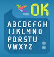 Paper origami alphabet letter design vector image vector image