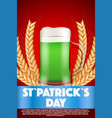 saint patricks day invitation vector image