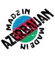 label Made in Azerbaijan vector image vector image