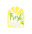 fresh juice natural product logo template lemon vector image