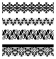 Set of seamless lace borders vector image