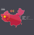 china world map with a pixel diamond texture vector image