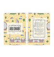 abu dhabi traveling banners set in linear style vector image