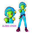 Alien space kid vector image vector image