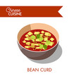 bean curd in bowl isolated on white soup with vector image